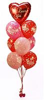 """Подарок  на День Святого Валентина. Воздушный букет """"Я люблю тебя""""."""