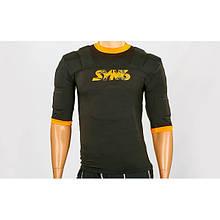 Футболка для регбі з захистом SYN6