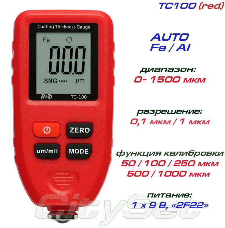 TC100-red толщиномер краски, Fe/NFe, до 1300 мкм