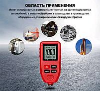 TC100-red толщиномер краски, Fe/NFe, до 1300 мкм, фото 5