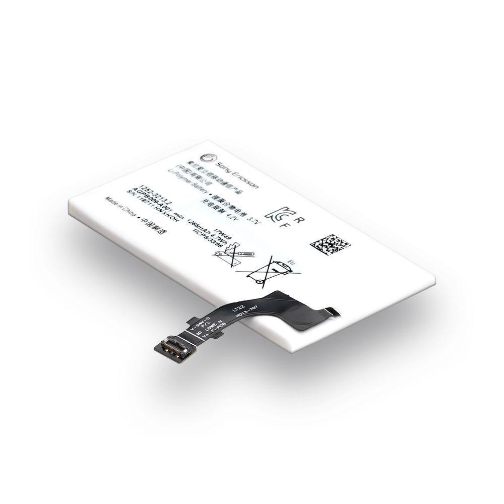Аккумулятор Sony Xperia LT22 / AGPB009-A001