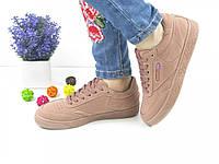 Женские стильные бежевые кроссовки 1028, фото 1