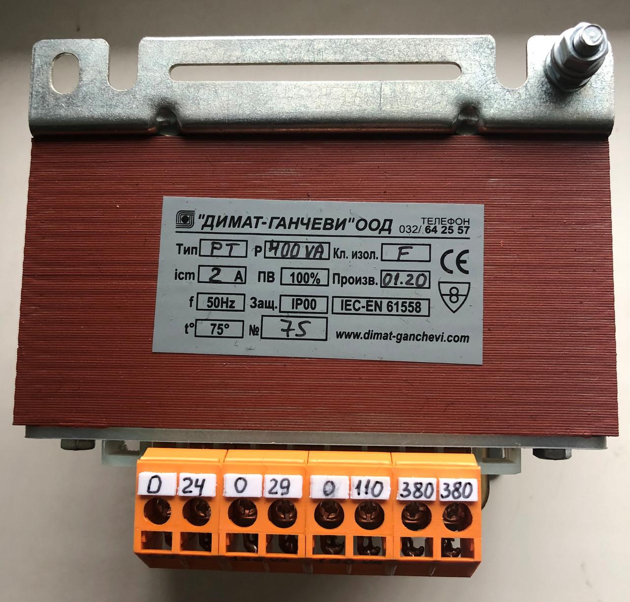 Трансформатор станочный 380/110/29/24 В 0,4 кВА (ОСМ-0,4)