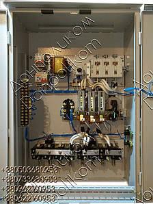 Ш8232-4277, Ш8233-4477, Ш8243-4477 - шкаф ввода и защиты кранового электропривода, фото 2