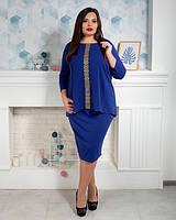 Женская одежда больших размеров ( от 48 до 60)