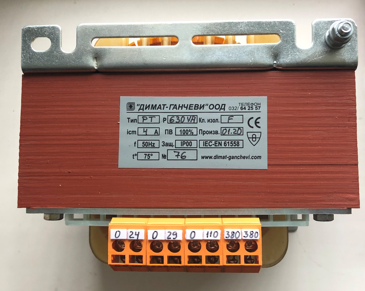 Трансформатор станочный 380/110/29/24 В 0.63 кВА (ОСМ-0,63)