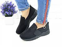Женские стильные черные кроссовки 1006
