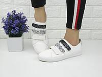 Стильные женские кроссовки Ellen белые 1063, фото 1