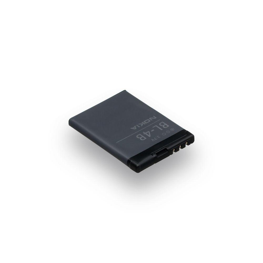 Аккумулятор Nokia BL-4B / 1606