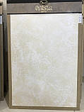 Декоративная штукатурка PERSIA (Персия) (Эльф-Декор) 5 кг, фото 7