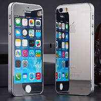 Защитное стекло TG (2 in 1) для iPhone 5/5s Silver Mirror переднее + заднее