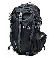 Туристический рюкзак Royal Mountain 4090