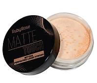Розсипчаста пудра для обличчя Ruby Rose Matte Touch Setting Perfectiing Loose Powder №1 Light Natural