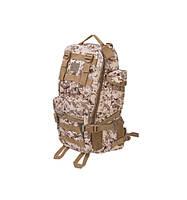 Рюкзак охотничий Innturt small A1003-1