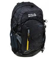 Рюкзак нейлон Royal Mountain 1435