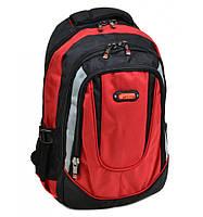 Рюкзак молодежный красный Power In Eavas