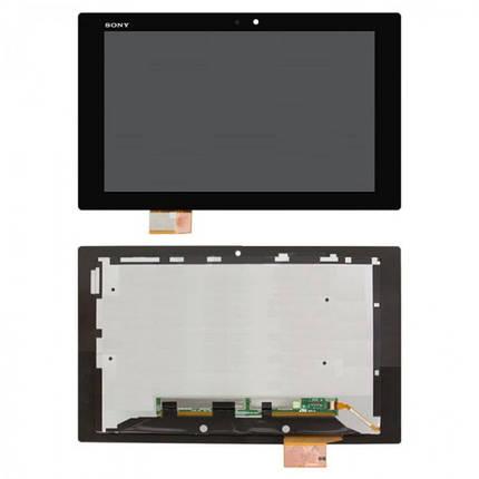Дисплей (экран) для Sony Xperia Tablet Z SGP312 с сенсором (тачскрином) черный, фото 2