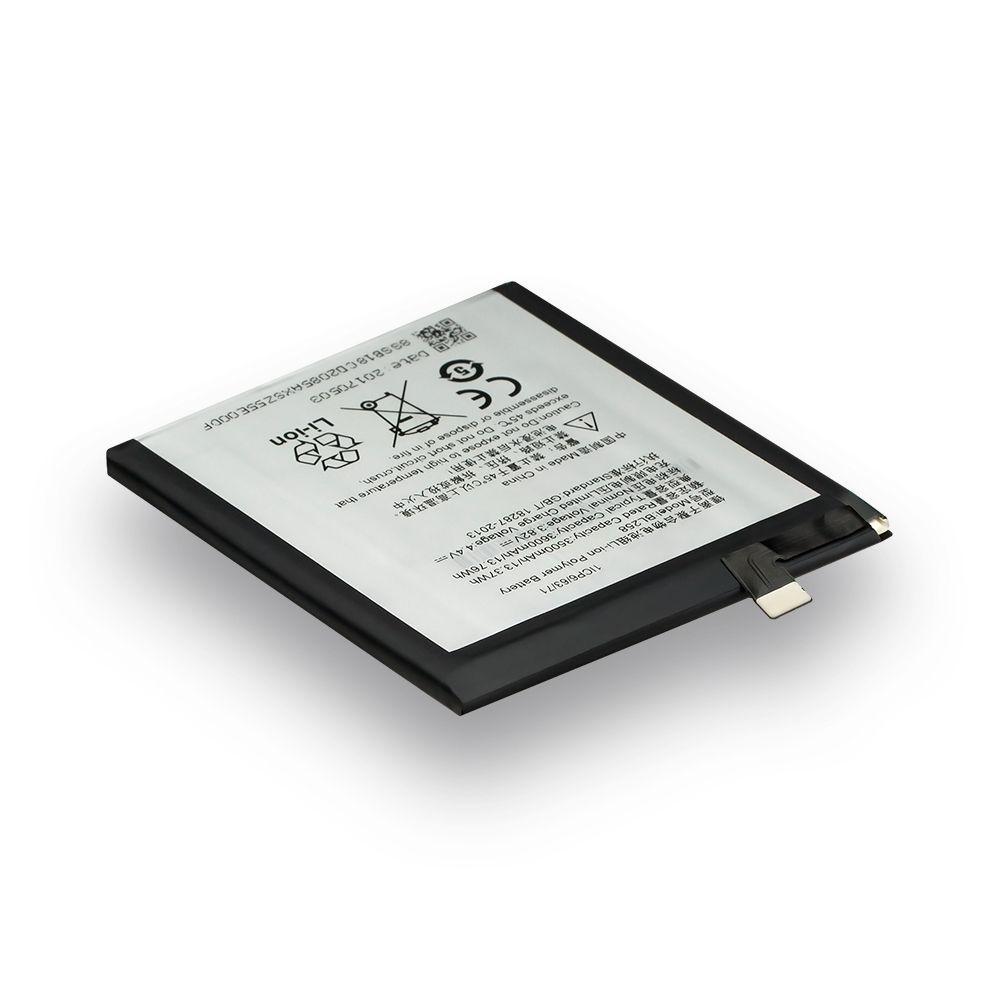 Аккумулятор Lenovo BL258 / Vibe X3