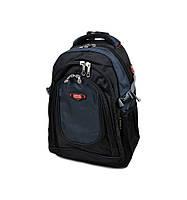 Рюкзак городской для ноутбука Royal Mountain