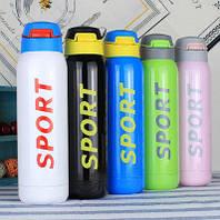 Бутылка термос для спорта Vacuum SPORT с трубочкой 500 мл Лучшая цена!