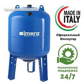 Гидроаккумуляторы и расширительные баки IMERA