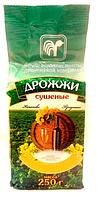 Дрожжи сушеные для ягод и фруктов, 250 грамм (Беларусь)