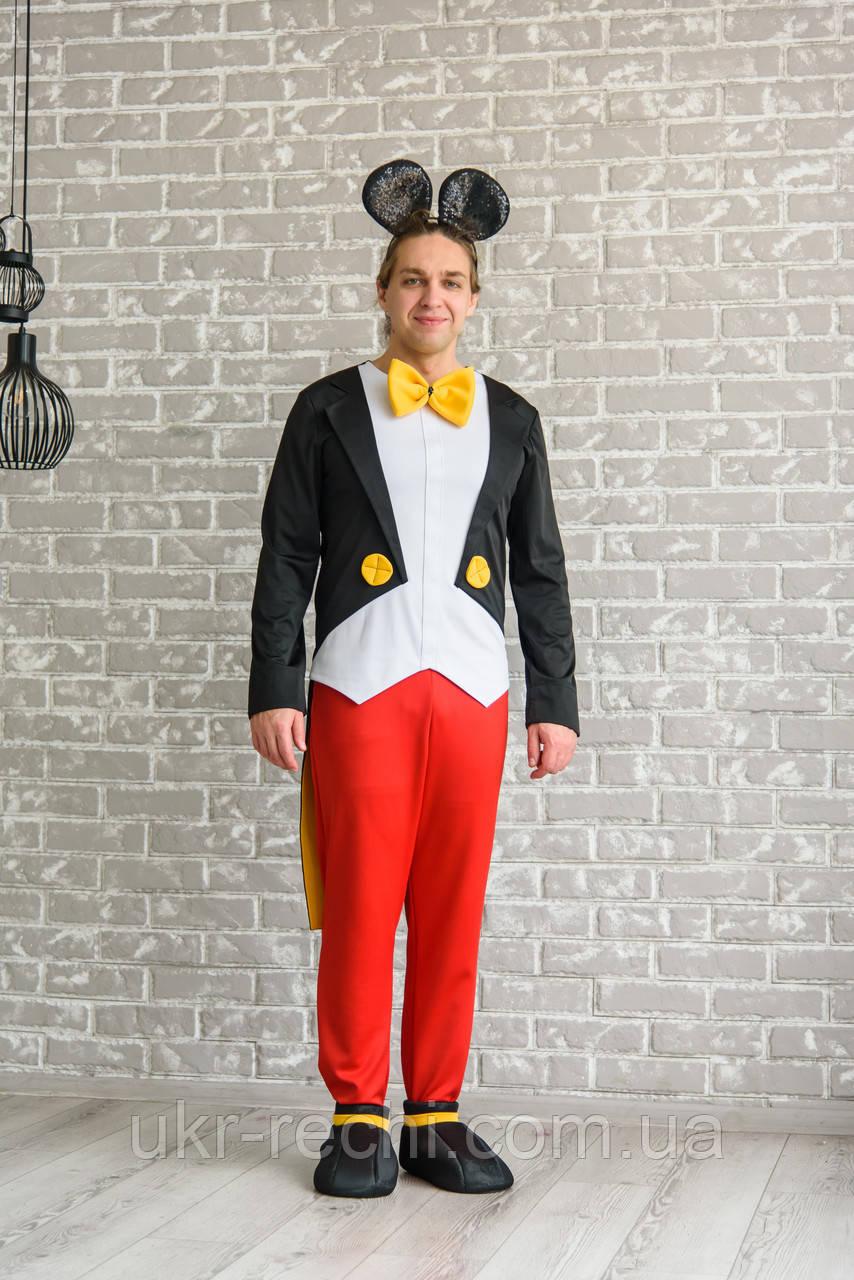 Мужской костюм для аниматоров Микки Маус