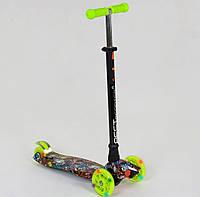 Самокат MAXI для мальчиков 3-6 лет, 3 колеса свет, PU, трубка руля алюминиевая. Детский транспорт