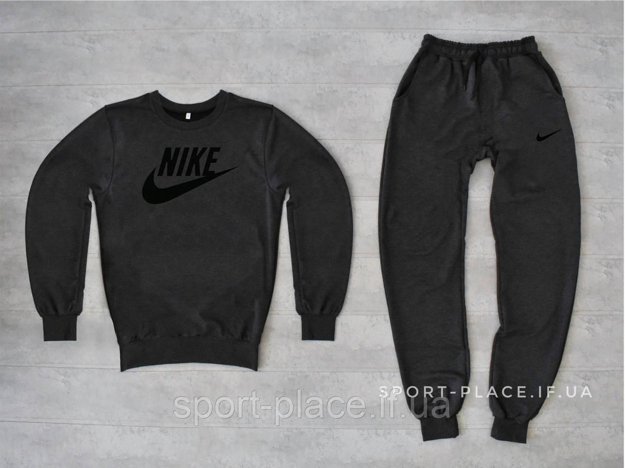 Мужской спортивный костюм Nike темно серый , свитшот большая черная эмблема, штаны