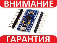Arduino Pro micro, ATMEGA32U4, 5В, 16МГЦ