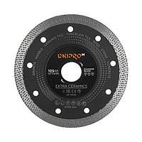 Алмазный диск по керамике СУХОЙ рез Ø125х22.2мм Extra-Ceramics Дніпро-М