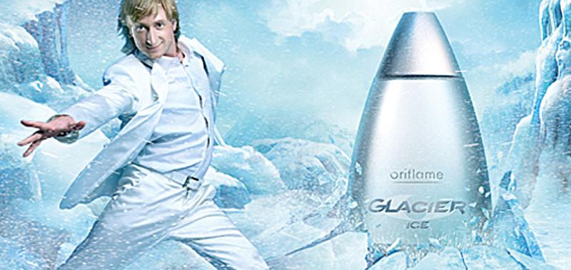 Туалетная вода мужская Glacier Ice