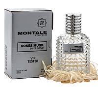 MONTALE Roses Musk TESTER VIP, женский, 60 мл