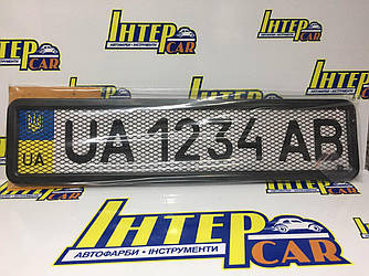 Рамка номера нержавейка РНС- 75055 с сеткой