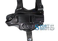 Кобура оперативная Walther PPK/S формованная с клипсой (кожа, чёрная)