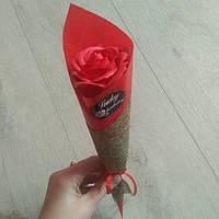 Роза большая из мыла подарок на 14 февраля