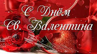 MEGA SALE ко Дню Святого Валентина!❤️😍