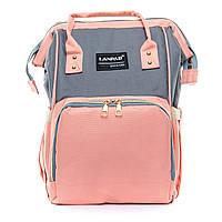 Сумка рюкзак органайзер для мамы из нейлона Lanpad D900