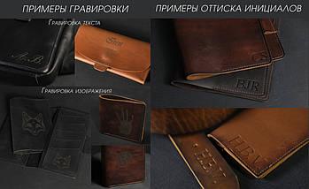 "Брелок №2 ""Петелька"" винтажная кожа цвет Бордо, фото 3"
