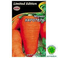 Морковь Каротель 20г