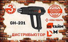 Фен промышленный Dnipro-M GH-201