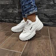 Кросівки білі жіночі FILA (репліка)
