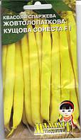 Семена Фасоль спаржевая желтолопатковая кустовая Сонеста F1 5г Желтая (Малахiт Подiлля)