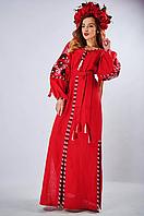 """Сукня """"Чарівність"""", червона, фото 1"""