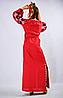 """Сукня """"Чарівність"""", червона, фото 2"""