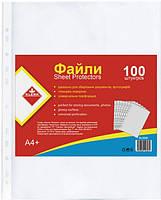 Файлы-карманы KLERK А4 40 мкм прозрачные Глянцевые 100 шт (Я14303_KL0040)