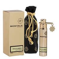 Міні-парфуми унісекс MONTALE Gold Flowers 20 мл