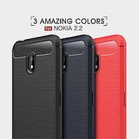 TPU чехол накладка Urban для Nokia 2.2 (3 цвета), фото 1