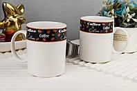 Чашка Офисная для кофе 350 мл
