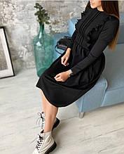 Платье женское 1044 рюш